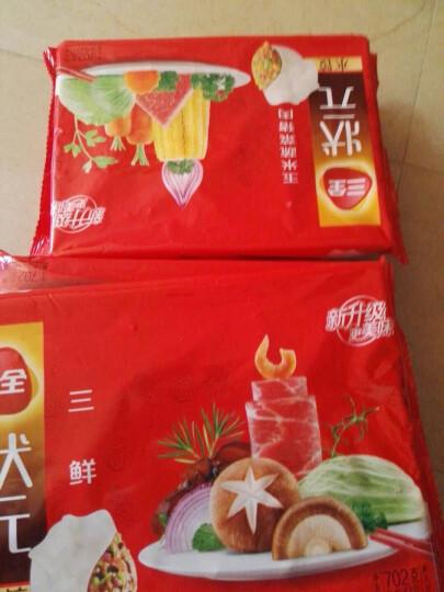 三全 状元水饺 三鲜口味 702g 早餐 火锅食材 烧烤 饺子 晒单图