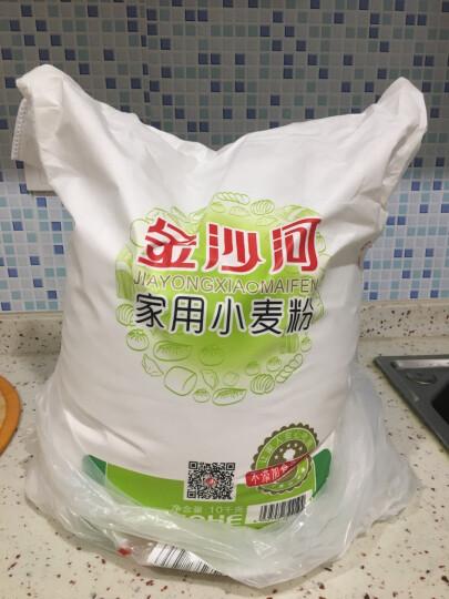 金沙河面粉 家用小麦粉 包子馒头通用面粉 中筋烘焙面粉10kg 晒单图