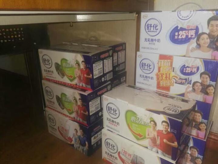 伊利 舒化奶中老年优钙配方牛奶250ml*12盒/礼盒装 晒单图