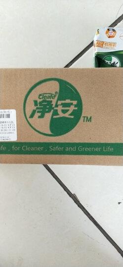 净安(Cleafe)洁厕宝蓝泡泡柠檬香50gx20粒/盒洁厕灵马桶自动清洁剂 晒单图