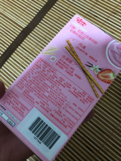 格力高(glico)百醇注心巧克力饼干棒 早餐下午茶夹心休闲网红零食 草莓香草味48g 晒单图