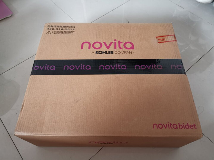 科勒旗下品牌诺维达(novita)智能马桶盖 即热式进口洁身器坐便盖板BD-K350T长款(即热带暖风) 晒单图