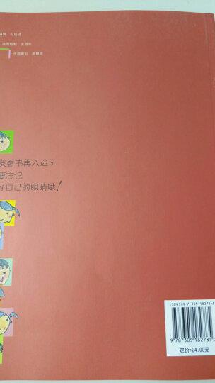 小学生阶梯作文丛书·小学生作文起跑线:怎样使作文更精彩(六年级) 晒单图