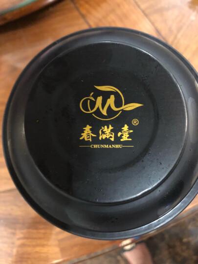 春满壶毛尖 新茶绿茶茶叶 雨前特级信阳毛尖茶250g/罐装合计500g一斤装送礼袋 晒单图
