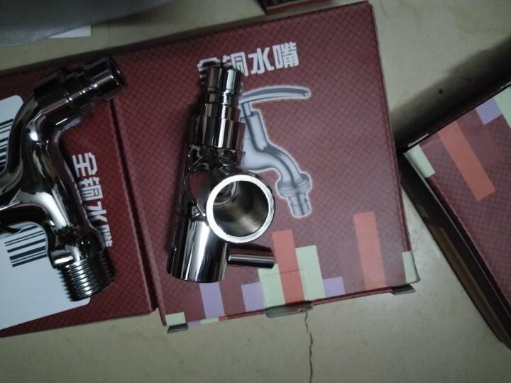 莱尔诗丹(Larsd)LX203 卫浴配件 全铜加厚洗衣机龙头 陶瓷阀芯水嘴 水龙头4分 晒单图