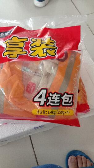 大成姐妹厨房 油炸小吃甜点芒果慕斯 500g 冷冻半成品方便菜速食菜油炸食品网红点心小吃西式甜品 晒单图