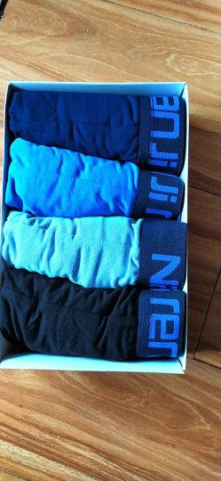 南极人(Nanjiren)男士内裤净色宽边U凸短裤头平角中腰式内裤4条礼盒装 蓝黑宽边系列 L 晒单图