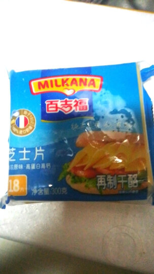 百吉福香浓原味芝士片300g 18片分享装  儿童早餐搭配汉堡 营养美味 源自法国 晒单图