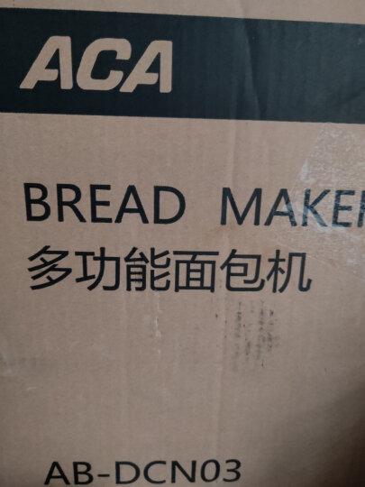美厨(maxcook)汤勺锅铲饭勺 漏勺不锈钢餐具厨具铲勺7件套 带挂架 MCJY-7 晒单图
