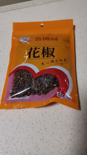 吉得利 香辛料 花椒粒 大红袍 麻椒 藤椒 50g/袋 晒单图
