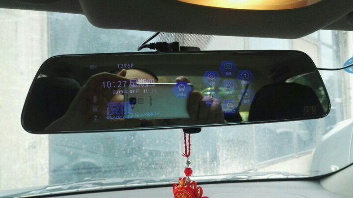 凌度 行车记录仪 高清夜视 前后双录倒车影像汽车载后视镜导航电子狗测速仪一体机 (套餐四)10英寸双镜头电子狗+64G 晒单图