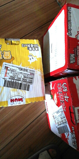 丹麦进口 甘蒂牧场(MUH)牧牌 香蕉味牛奶 风味早餐奶 200ml*12盒 整箱 晒单图