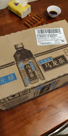 三得利(Suntory) 无糖乌龙茶饮料  500ml*15瓶整箱装 晒单图