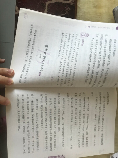 快捷语文·小学生每日一读:三年级·冬(长大以后做什么) 晒单图