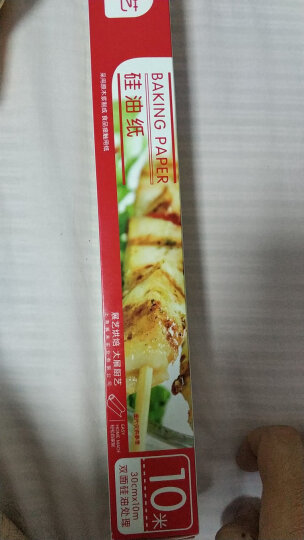 展艺 烘焙工具 食品级硅油纸烤箱油纸 10m 晒单图