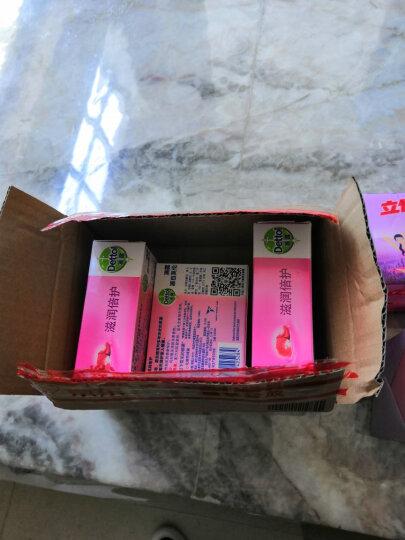 滴露(Dettol) 健康抑菌香皂 滋润倍护 1块装125g(沐浴皂 男女通用) 晒单图