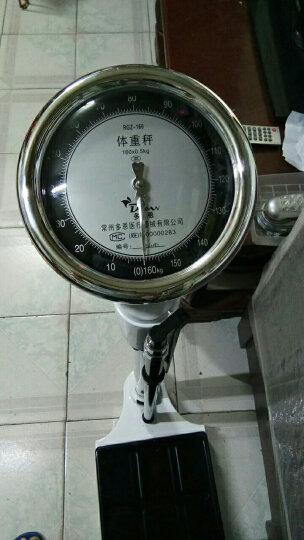 身高体重秤健康秤家用精准人体称医用体检机械药店学校成人测量仪计 称重160kg 晒单图