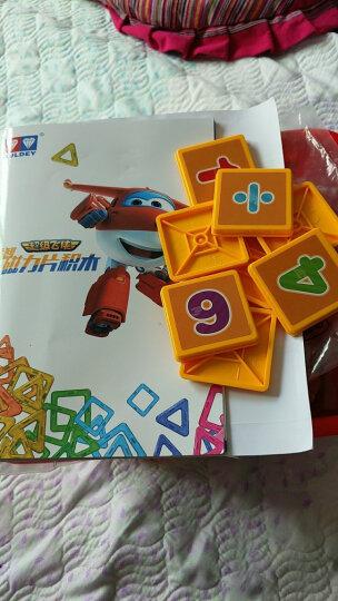 奥迪双钻(AULDEY)134件磁力片大号6.5cm送乐迪变形机器人儿童积木玩具收纳盒DS710981男孩女孩生日礼物 晒单图