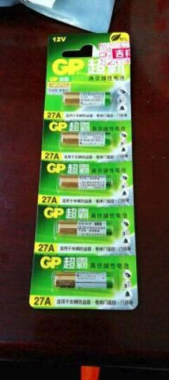 超霸(GP)碱性电池27A12V高伏5粒装 适用于车辆防盗器/玩具/无钥匙门禁/医疗仪器/电动工具等 晒单图