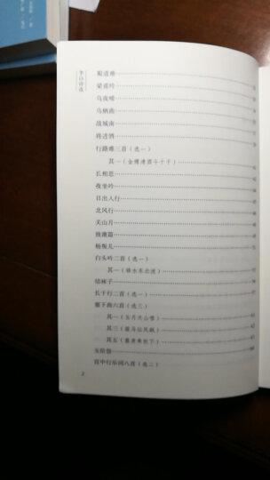 王维诗选/古代诗词典藏本 晒单图