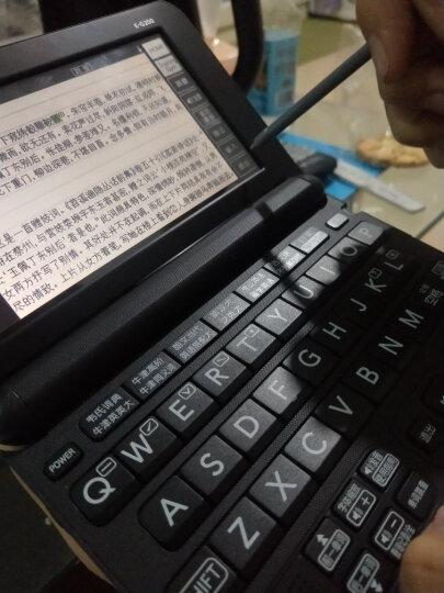 卡西欧(CASIO) 卡西欧电子词典E-G200英语学习机留学辞典 E-G200BK 水墨黑 晒单图
