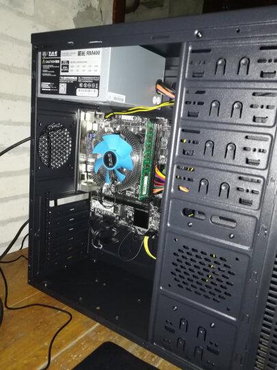 盛凡智尊 i5 10400F/GTX1050Ti/256G吃鸡电竞游戏组装电脑主机 /DIY组装机 晒单图