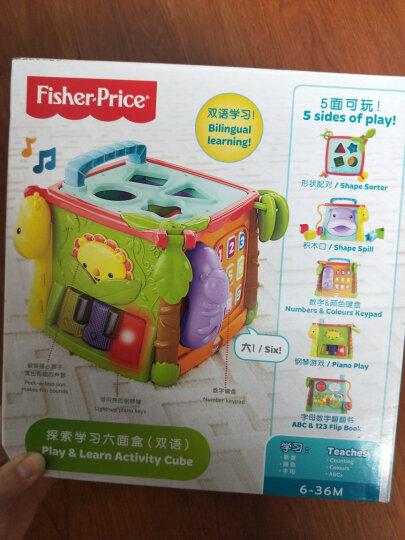 费雪(Fisher Price)多功能益智早教玩具 唱跳能手小贝贝DLM53 晒单图
