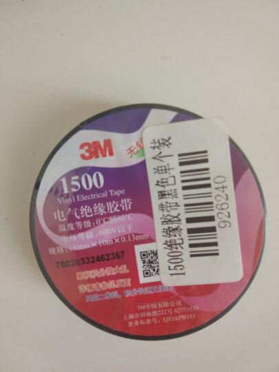 3M 1500 通用型PVC电气(电工)绝缘胶带/无铅电工胶带 黑红绿白蓝黄 六色彩色混合装 共12卷 晒单图