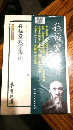 朱子全书外编(共4册) 晒单图