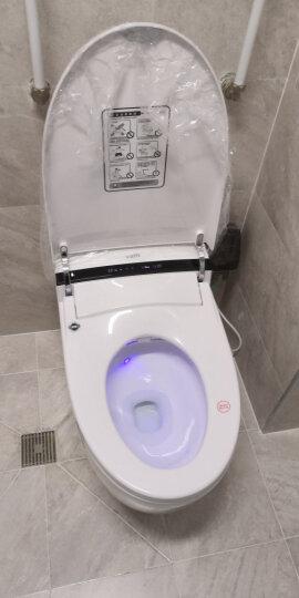 华帝(VATTI)智能马桶一体机无水压限制即热式无水箱坐便器全自动加温烘干冲洗座便器 M5智能全包 400坑距(覆盖区域内包送货入户) 晒单图