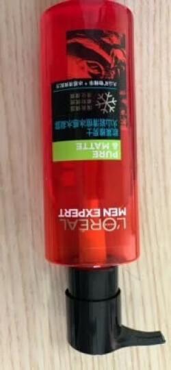 欧莱雅(LOREAL)男士控油调理液体洁面皂 150ml(男士洗面奶 深层控油清洁肌肤) 晒单图