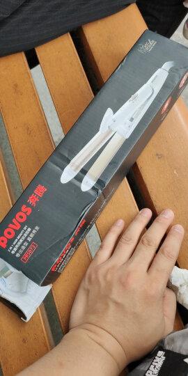 奔腾(POVOS)卷发棒 卷直两用 卷发器直发器夹板 烫发美发电卷棒 PR5073 晒单图