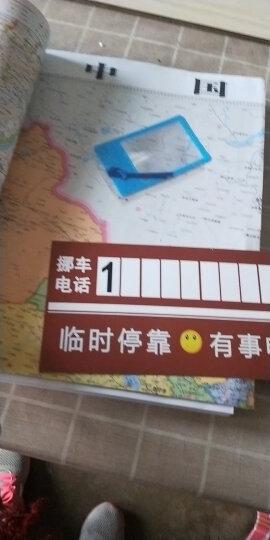 2019全国高速公路地图 中国交通地图册 城乡公路详查版 晒单图