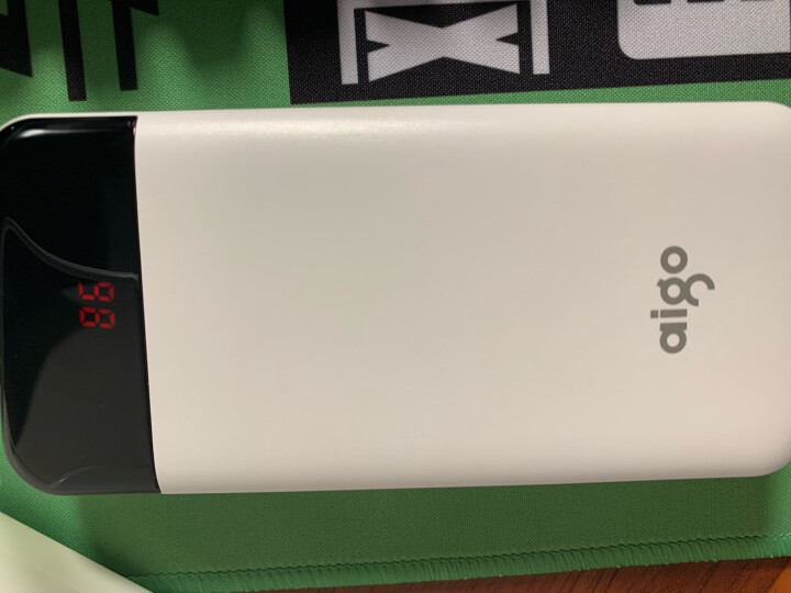 aigo爱国者电子出品充电宝E20000+移动电源便携15W双向快充20000毫安时高配版Type-C 3.0A屏显白色 晒单图