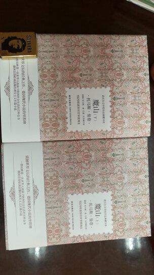 诺贝尔文学奖作品精装典藏书系:人生的意义与价值+花的智慧等(套装共6册) 晒单图