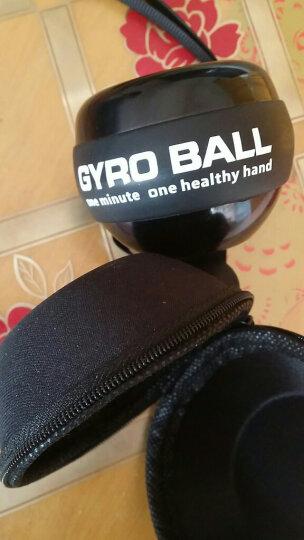 腕力球男握力球握力器腕力器自启动碗力球锻炼手腕训练器 现货(绳启动)·绿色带灯带计【送球包】 晒单图