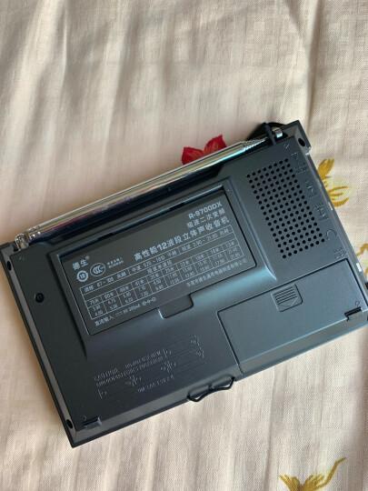 德生(Tecsun) R-9700DX 全波段半导体 二次变频立体声 短波收音机(银灰色) 晒单图