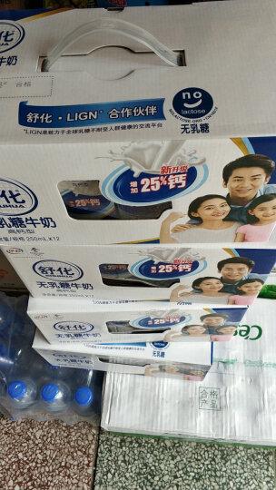 伊利 舒化奶无乳糖牛奶低脂型250ml*12盒/礼盒装 晒单图