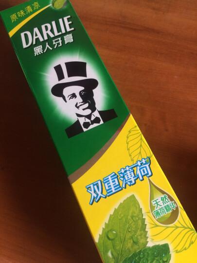 黑人(DARLIE)双重薄荷清新口气牙膏套装 防蛀固齿防口气 双重薄荷牙膏 225g×3 晒单图