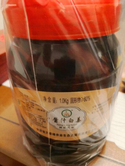 铜陵生姜 白姜醋泡姜嫩仔姜生姜下饭泡菜 酱汁姜*1罐+醋泡白姜*1罐 晒单图