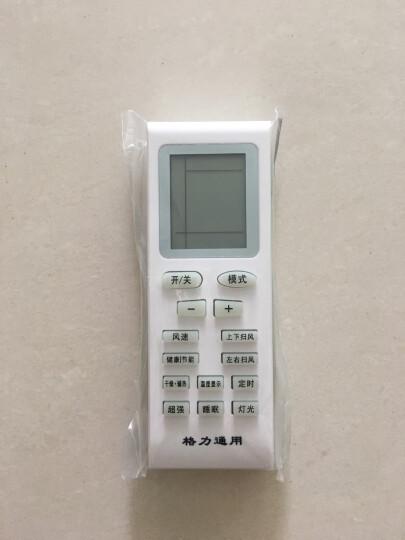 佳业通遥控器适用于空调遥控器 遥控板 YBOF YBOF2 Y502K  YAPO YVOFB5 U酷U雅U铂I酷i铂 晒单图