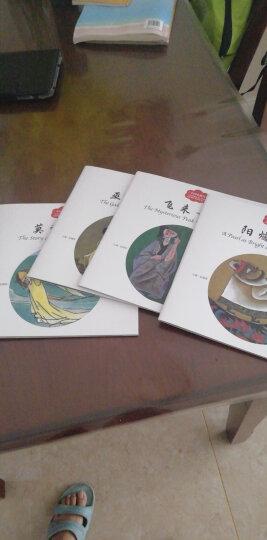 幼学启蒙:中国名胜传说(共4册)莫愁女儿+飞来奇峰+阳燧宝珠+巫山神女 晒单图