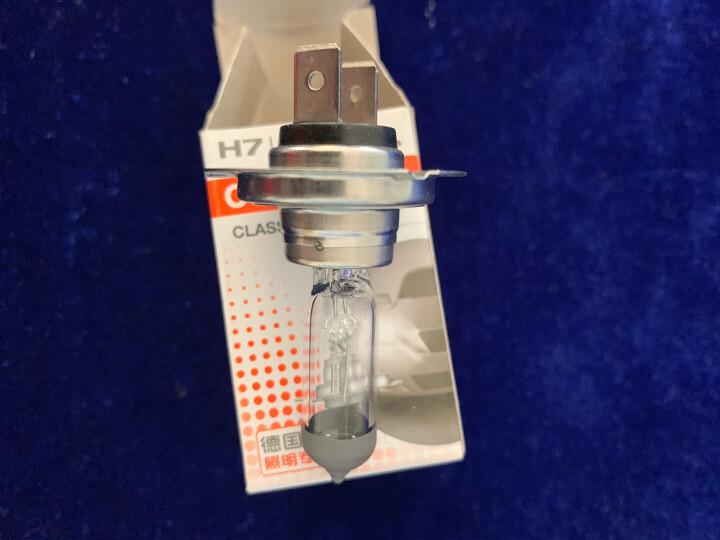 欧司朗(OSRAM) H7 汽车灯泡大灯灯泡远光灯近光灯车灯灯泡卤素灯 长寿型 12V  (单支装) 晒单图