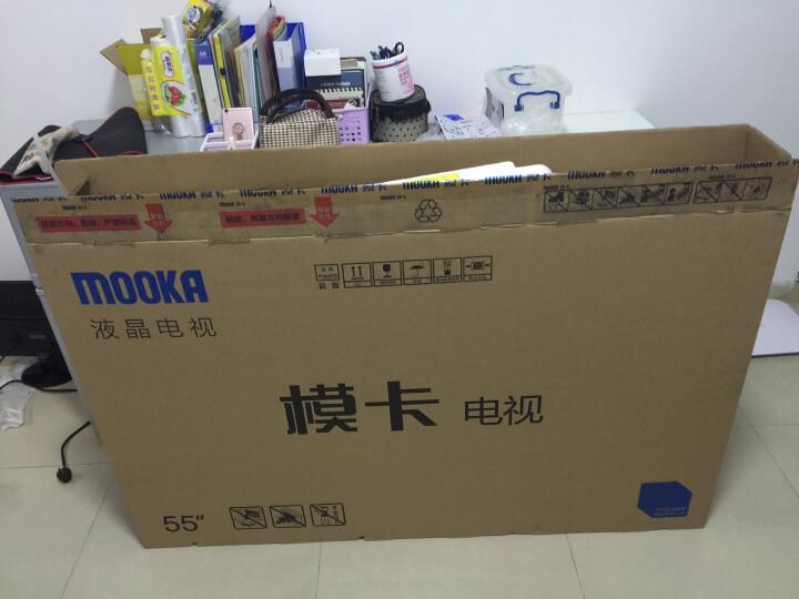 模卡 (MOOKA)海尔出品  U55Q81J 海尔55英寸 4K曲面安卓智能UHD高清LED液晶电视(黑色) 晒单图