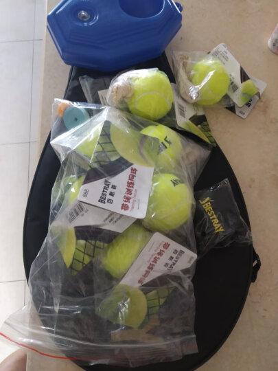 百斯锐(Bestray) 网球拍男女套装 初学单人碳素网拍 超轻 (已穿线) 迷彩蓝 晒单图