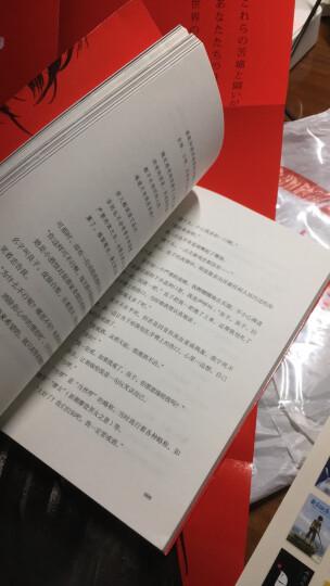 作家榜经典:生如夏花/泰戈尔经典诗选(彩插全译本,中英双语珍藏版!完整收录《新月集》《飞鸟集》) 晒单图