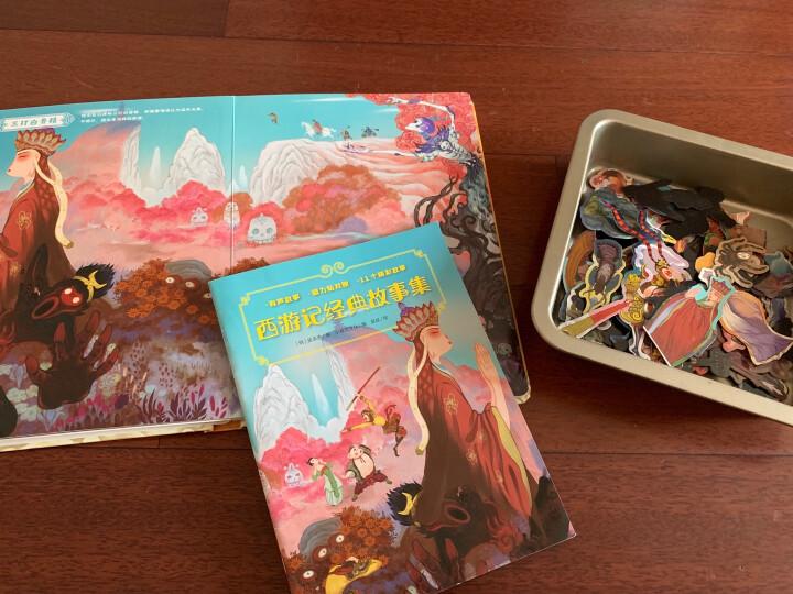 小猛犸童书:一只名字叫熊的狗(精装) 晒单图