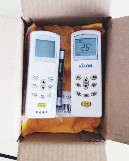格力空调遥控器美的空调遥控器通用适用于松下海信海尔奥克斯三星洋格兰仕志高春兰系列品牌通用 【大屏不带夜光 送电池】通用于大部分空调遥控器 晒单图