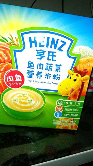 亨氏 (Heinz) 宝宝辅食 婴儿米粉米糊强化铁锌钙营养奶米粉补钙(6-36个月适用)325g 晒单图