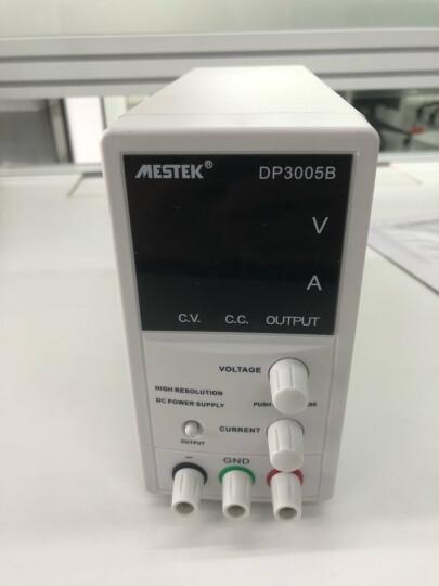 (MESTEK) DP3005B 直流稳压电源可调30V5A 手机维修电源 晒单图